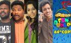 Enjoyable Bucket | 64th Copy | Humorous Movies | by Harsha Annavarapu | #TeluguComedyWebSeries  Viral Vids 1482293963 maxresdefault