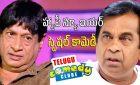 Particular Jabardasth Telugu Comedy Again 2 Again Comedy Scenes | Humorous Movies |Newest Telugu Comedy 2016  Viral Vids 1483644014 maxresdefault