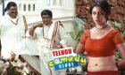 Jabardasth Telugu Comedy Again 2 Again Comedy Scenes || Humorous Movies || Newest Telugu Comedy 2016  Viral Vids 1483691601 maxresdefault