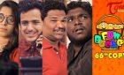 Enjoyable Bucket | 66th Copy | Humorous Movies | by Harsha Annavarapu | #TeluguComedyWebSeries  Viral Vids 1483978978 maxresdefault