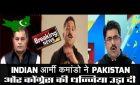 Viral Video, इंडियन आर्मी कमांडो ने पाकिस्तान और कांग्रेश की धज्जिया उड़ा दी  Viral Vids 1484180633 hqdefault