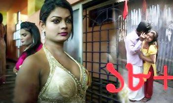 কচি মেয়েদের দিয়ে যৌন পল্লিতে দেহব্যবসা । New Crime Movies 2017