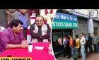 BJP's Manoj Tiwari MOCKING Individuals VIDEO Will get Viral | Lehren Information  Viral Vids 1484378546 hqdefault