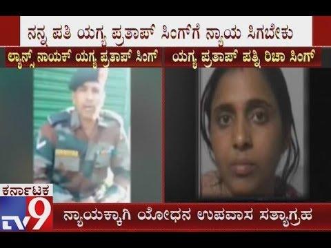 BSF Viral Video: Jawan Tej Bahadur's spouse Calls for CBI Inquiry