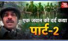 Vishesh: After Video Goes Viral, BSF Guarantees Audit Of Meals Ration  Viral Vids 1484763019 maxresdefault