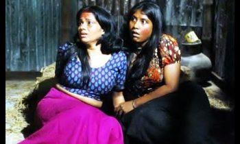 পদ্মার চরের ভিতরে চরমপহ্নিরা অপকর্মের নমুনা দেখুন | Bangladeshi Crime Movies 2017