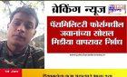 SOCIAL MEDIA BAN FOR SOILDERS AFTER VIRAL VIDEO POSTED ON FACEBOOK  Viral Vids 1484807106 maxresdefault
