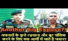 'Canine strolling' : Military Lance Naik Yagya Pratap Sing's Video goes viral after BSF Tej Bahadur Yadav's  Viral Vids 1485067208 hqdefault