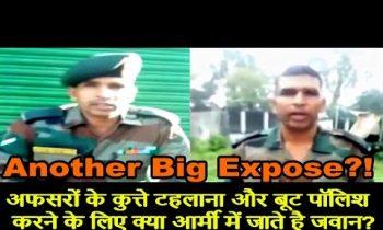 'Canine strolling' : Military Lance Naik Yagya Pratap Sing's Video goes viral after BSF Tej Bahadur Yadav's
