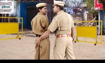 तरक्की का छेद !! humorous video 2017 !! Hindi New Viral Video !! Whatsapp Viral