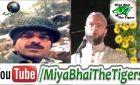 Asaduddin Owaisi Newest Emotional Speech On BSF Jawan's Meals Viral Video  Viral Vids 1485353276 maxresdefault