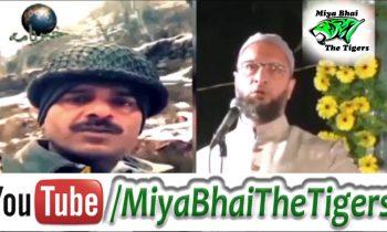 Asaduddin Owaisi Newest Emotional Speech On BSF Jawan's Meals Viral Video