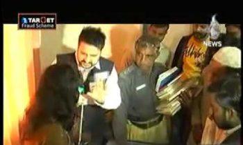 Goal 16 January 2014 (16-01-2014) Crime Present on Aaj Information